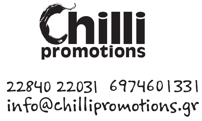 Chilli Promotions Τηλέφωνο: 22840 22031 Κινητό: 6974601331 E-mail: info@chillipromotions.gr